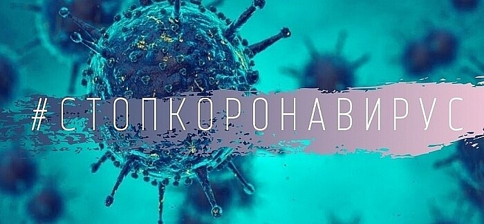 Чтобы снизить вероятность заражения короновирусом, нужны обеззараживатели воздуха