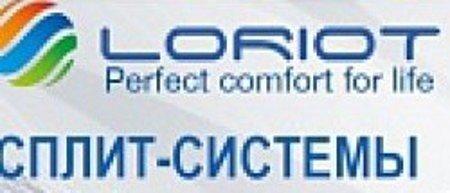 Кондиционеры Loriot - достойные приборы по доступным ценам в Красноярске