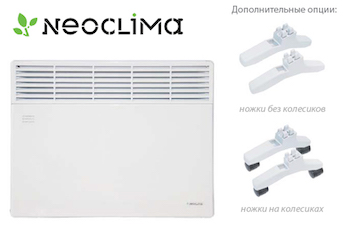 Конвектор neoclima купить дешево Красноярск